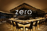 zero Tokyo 銀座のグルメ