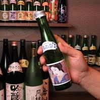 飲みきりサイズの日本酒を20種用意してます。