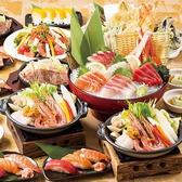 はなの舞 福生西口店のおすすめ料理2