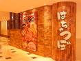 I'm小倉の11階にお店はあります。