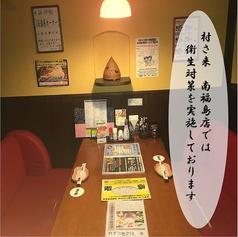 ゆるりと菜 村さ来 南福島店の雰囲気1