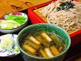 そば処 草乃庄のおすすめ料理2