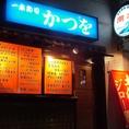 青い看板と「伊勢海老」のノボリが目印!!