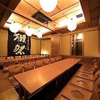 【和食居酒屋】相模原駅徒歩3分。宴会コース2.980円~