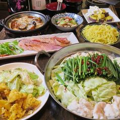ちゅるちゅる居酒屋 大吾郎 35のおすすめ料理1