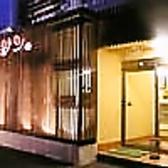 焼肉問屋 飛騨牛専門店 焼肉ジン 熊野店の雰囲気3