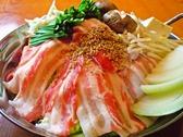割烹居酒屋 通のおすすめ料理2