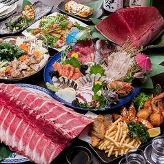 村さ来 東京 中野北口店のおすすめ料理1
