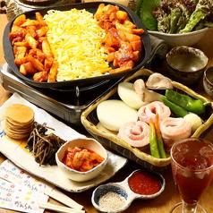 韓国料理 だんらんのコース写真