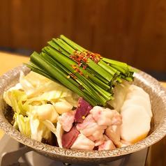 居酒屋 ぎゅーや 葛西店のおすすめ料理1