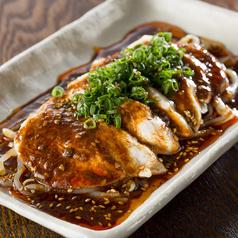 低温調理の地鶏のよだれ鶏 特製麻辣醤油ダレ