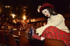 スリラーナイト 札幌の写真