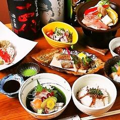 古民家酒場 魚ゆう 倉敷川西のおすすめ料理1