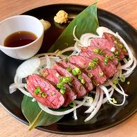 最高の美味しさ!肉刺しは御注文頂いてから低温調理★
