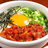 焼肉屋 マルキ市場 中野店のおすすめ料理3