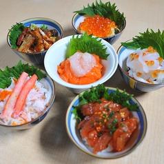 回転寿司 輝らりのおすすめ料理1