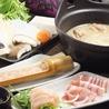 鶏料理 壱喜鶏 いちきどりのおすすめポイント1
