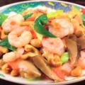 料理メニュー写真海老のカシューナッツ炒め