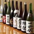 日本酒も豊富に取り揃えてます♪荻窪駅から徒歩1分の完全個室、落ち着いたカウンター席も完備のきざみで宴会♪