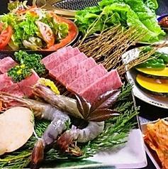 成田屋 苦楽園店のおすすめ料理1