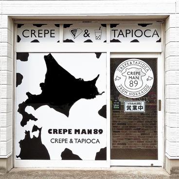 クレープ&タピオカ クレープマン89の雰囲気1