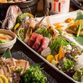 海鮮和食と個室 岩澤 町田店のおすすめ料理1