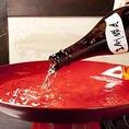 【~◆歓迎会 ・ 送別会 無料サービス◆~】 : 主役様・お世話になったご上司に! 30cmの大杯で乾杯して頂けます。