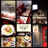 BeerBar FRANCEのおすすめ料理3