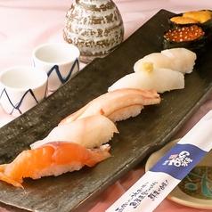 函館の寿司 まるかつ水産 東京ミッドタウン店の写真