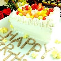 デザートグレードUP お1人様+500円で手作りホールケーキ