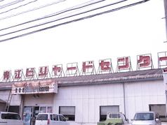 青江ビリヤードセンターの写真