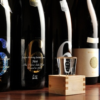 ~粋な日本酒~ 豊富な地酒