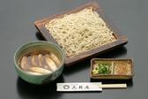 大宮 大村庵のおすすめ料理2