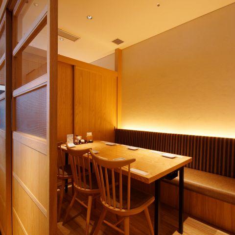 和食 たちばな グランフロント店(和食)の雰囲気 | ホット ...