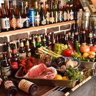 厳選食材×クラフトビールが自慢のお店。