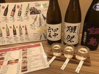 日本酒が豊富です◎こだわりの飲み方教えます!