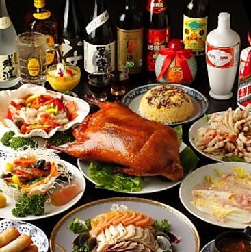 上海台所 味庵 大岡山のおすすめ料理1