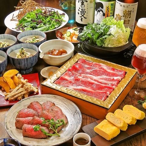 山形の郷土料理を中心とした創作和食!宴会最大61名様までOK★個室あり♪