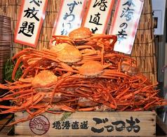 境港直送 かに処 ごっつお 上野広小路店のコース写真