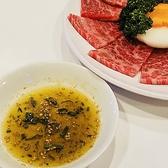 焼肉 蔘鶏湯 大吉 鶴橋店のおすすめ料理2