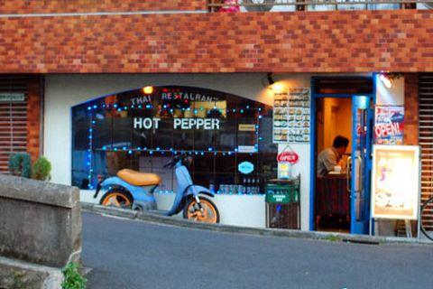 タイ料理の店hot pepperは、おかげさまで多くのお客さまに愛されております。