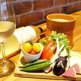 ワイン酒場 イザヴィーノのおすすめ料理3