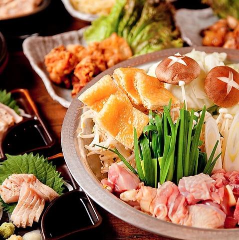 各種宴会ご予約受付中!宴会コース2H飲放付3240円~!2名からOKのコースもあります♪