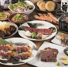 肉炉端 清田屋 三宮店のコース写真