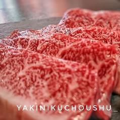 焼肉ちょうしゅう 石垣島本店のおすすめ料理1