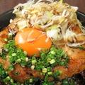 料理メニュー写真手ごね鉄板タレつくね(100g)