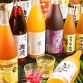◆ウメ子の梅酒◆飲み放題・ドリンクメニューには定番の焼酎や日本酒などだけでなく、梅酒も多数ご用意しております。おもてなしにも喜ばれる珍しいドリンクを揃えました。希少価値が高い和三盆糖を100%使用した、「和三盆の梅酒」、「完熟みかん梅酒」などを選ぶ楽しみも◎