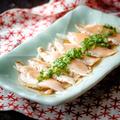 料理メニュー写真炙りサーモンの葱ポン酢