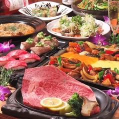 肉焼 ベンジャミン 博多 駅から三百歩横丁店のコース写真