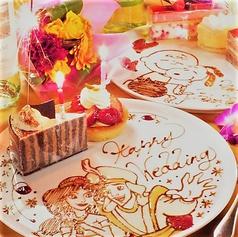 ラピス Lapis 天王寺店のおすすめ料理1